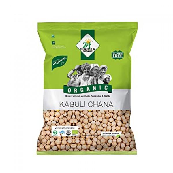 24 Mantra Organic Kabuli Channa 4 LB / 1.8 KG