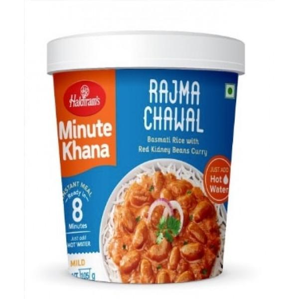 Haldiram's instant Meal  Rajma   Chawal 310 Gms