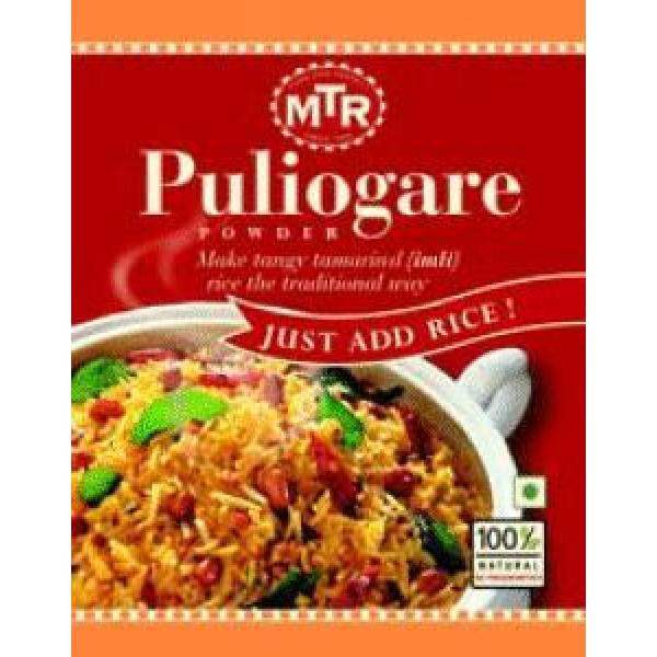 MTR Puliogare Powder 7 Oz / 200 Gms