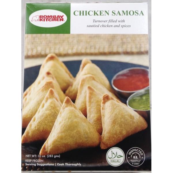Bombay Kitchen Chicken Samosa ( Frozen)10 Oz / 283 Gms