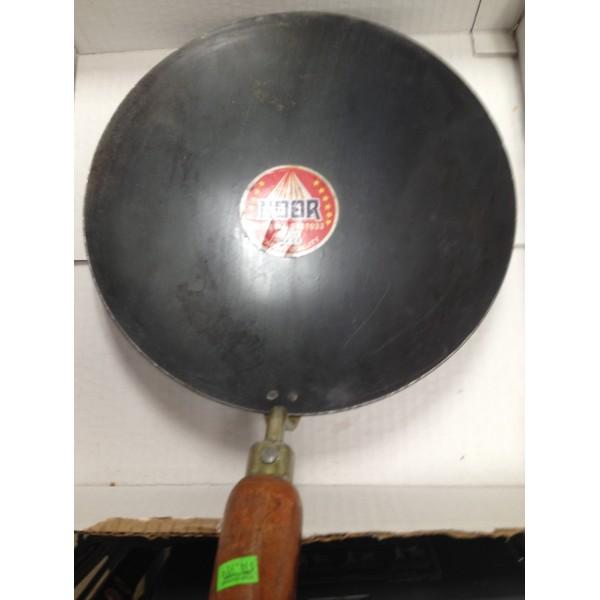 Noor Pan 10 oz / 300 Gms