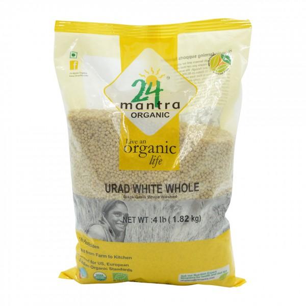 24 Mantra Organic Urad White Whole 4 Lb / 1.8 kg