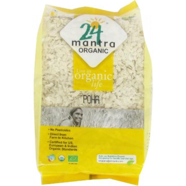24 Mantra Organic Poha Flattened Rice 2 Lb / 908 Gms